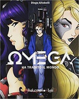 omega.jpg